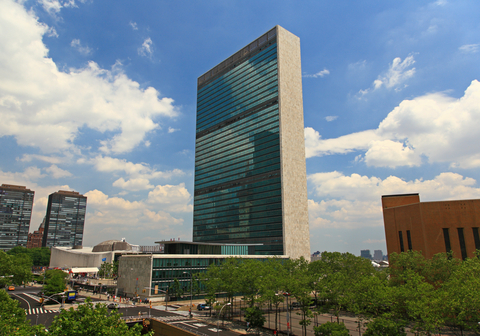 curtain wall project, United Nations NYC